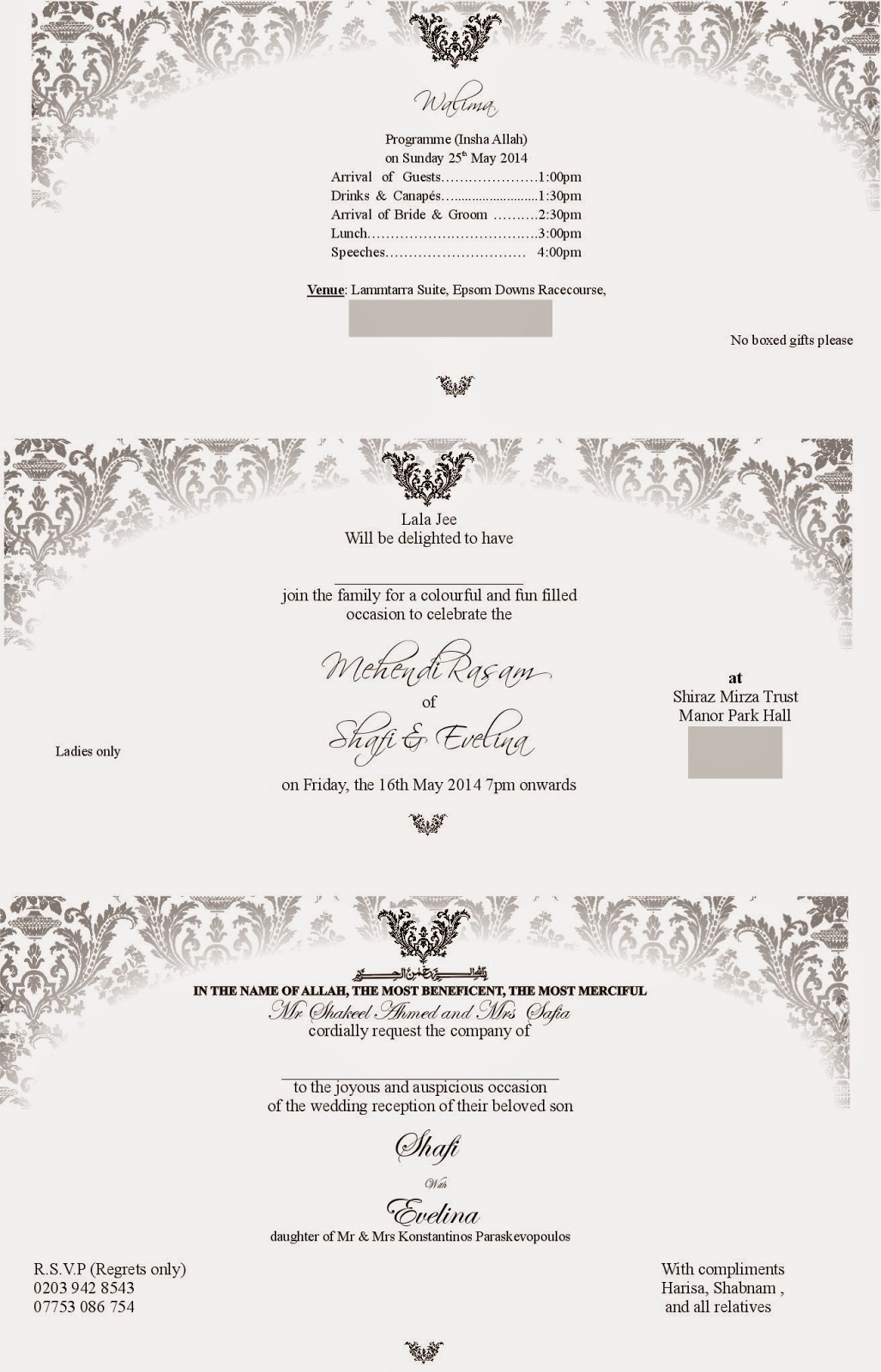Walima Invitation Cards Wordings Lovely Wordings for Wedding Invitation Cards In Urdu