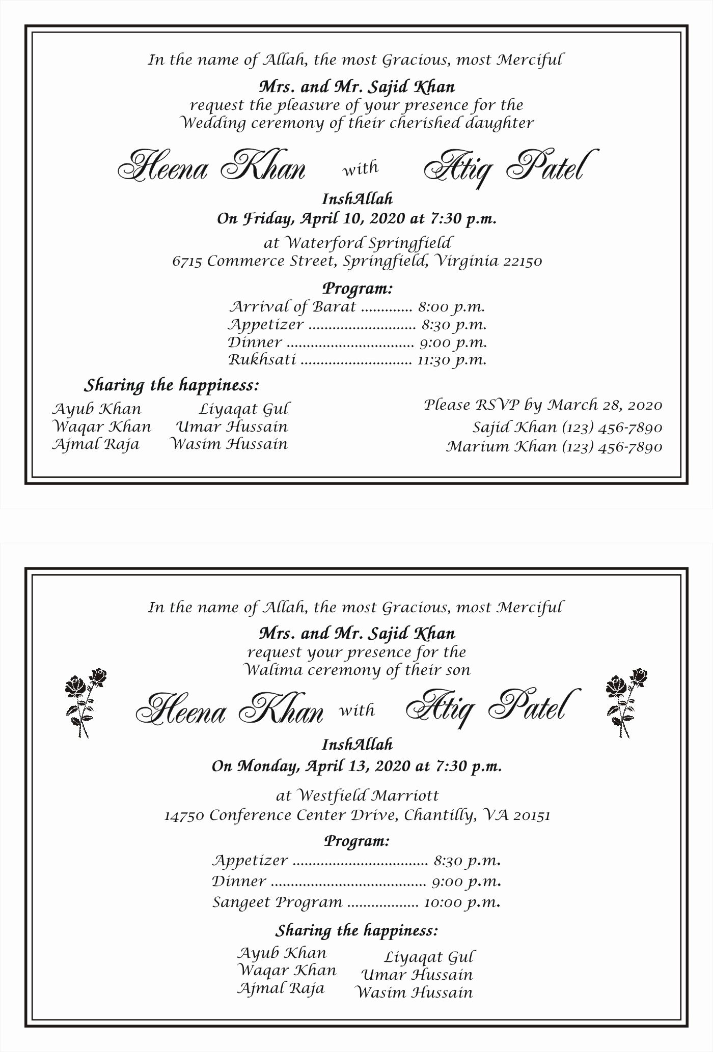 Walima Invitation Cards Wordings New islamic Marriage Invitation Card Wordings