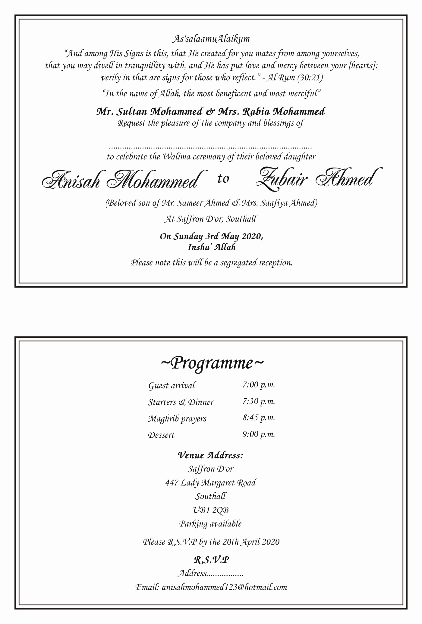 Walima Invitation Cards Wordings New islamic Muslim Invitation Cards Wordings