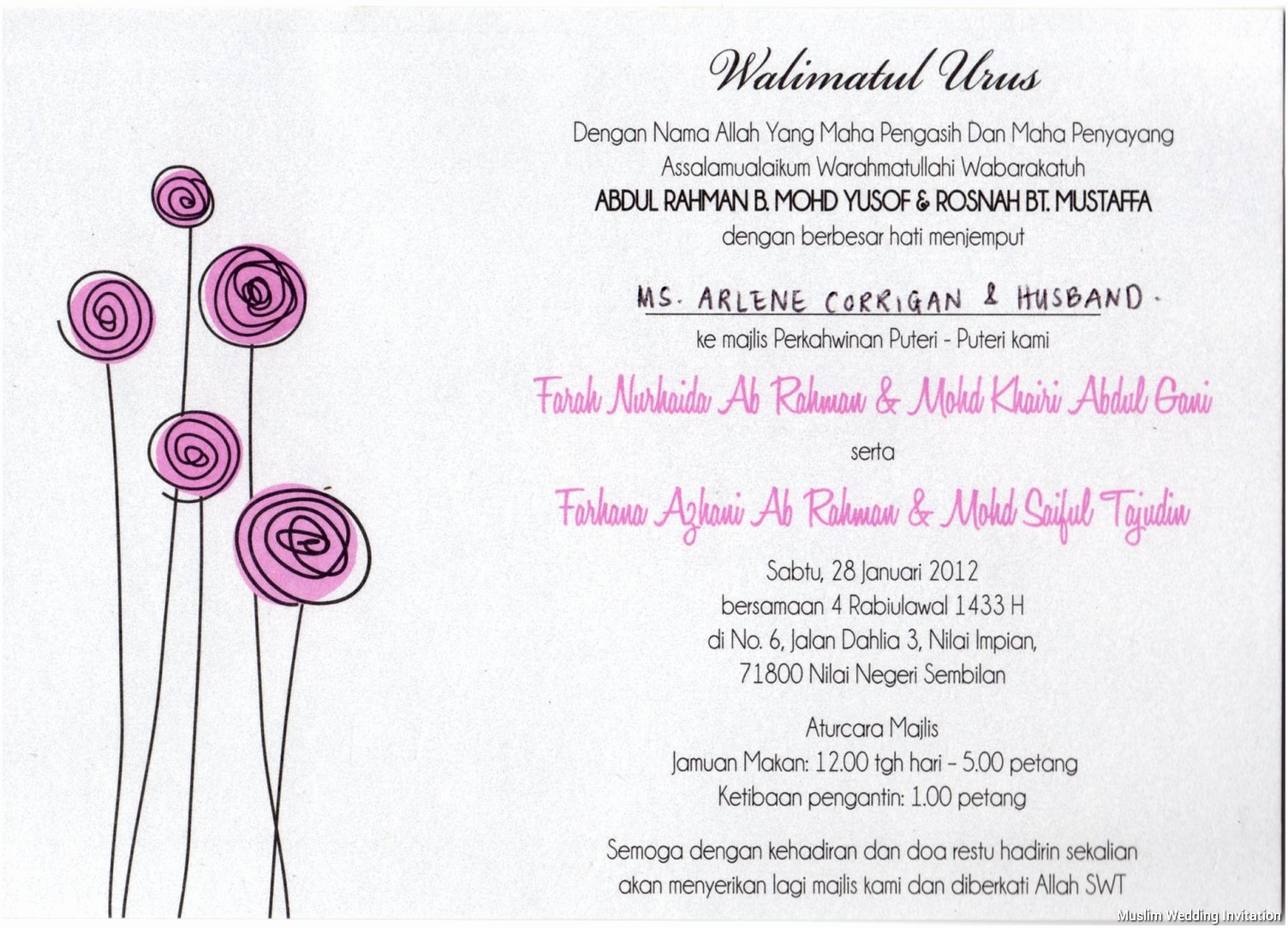 Walima Invitation Cards Wordings Unique Muslim Wedding Invitation Templates