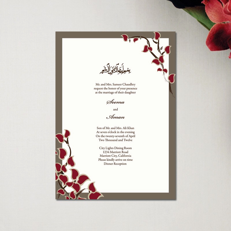 Walima Invitation Cards Wordings Unique the Best Muslim Wedding Invitations