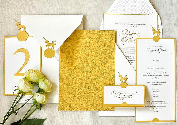 Wedding Invitation Design Ideas Unique 45 Wedding Invitation Designs that Reflect the Style