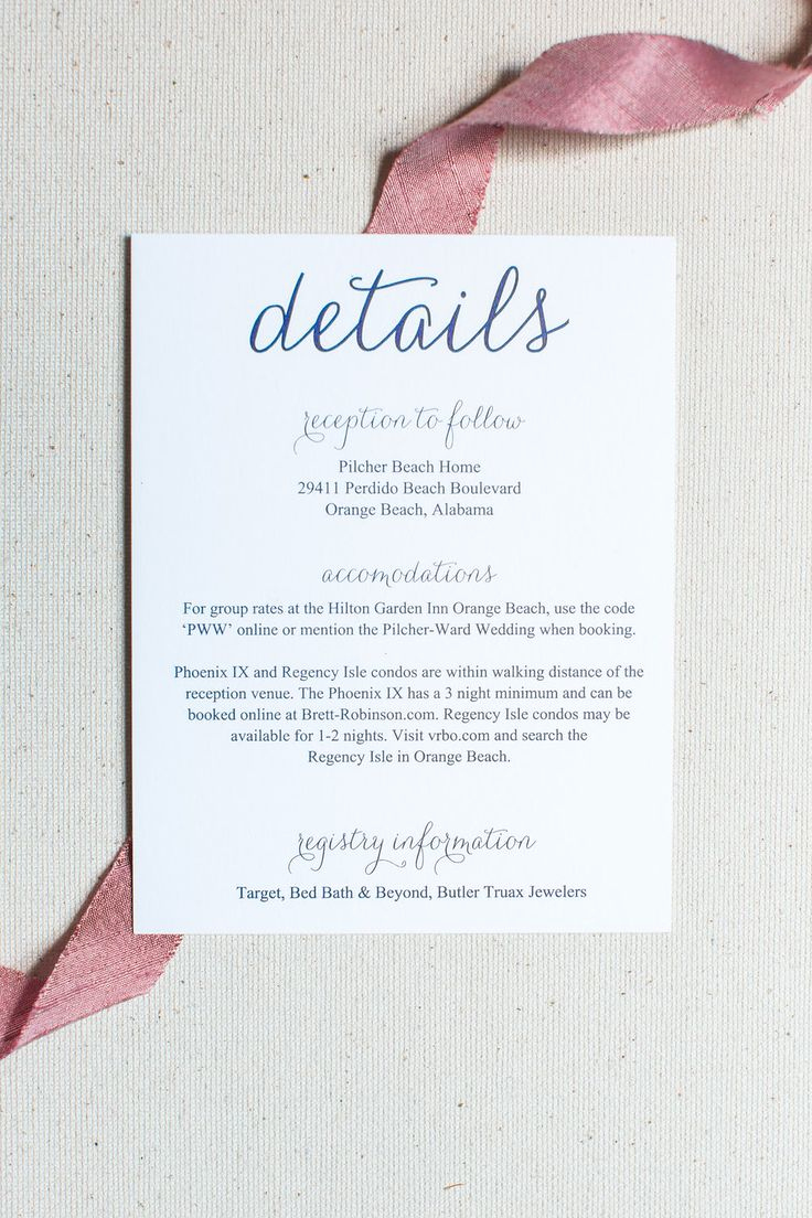 Wedding Invitation Details Card Awesome 1000 Ideas About Wedding Invitation Inserts On Pinterest