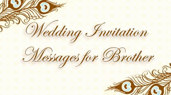Wedding Invitation for Friends Beautiful Invitation Messages for Friends Examples Of Invitations