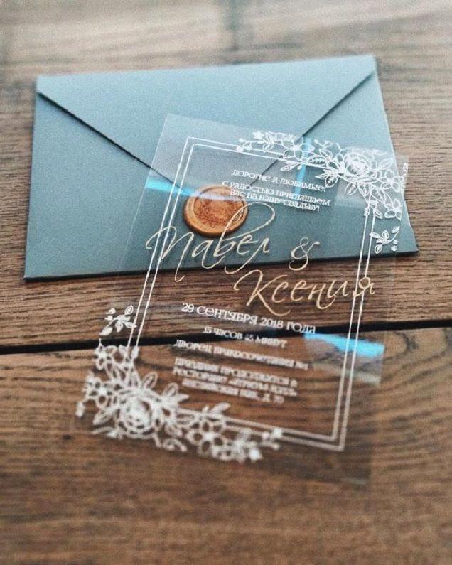 Wedding Invitation On Pinterest Luxury the Most Popular Wedding Invitations On Pinterest