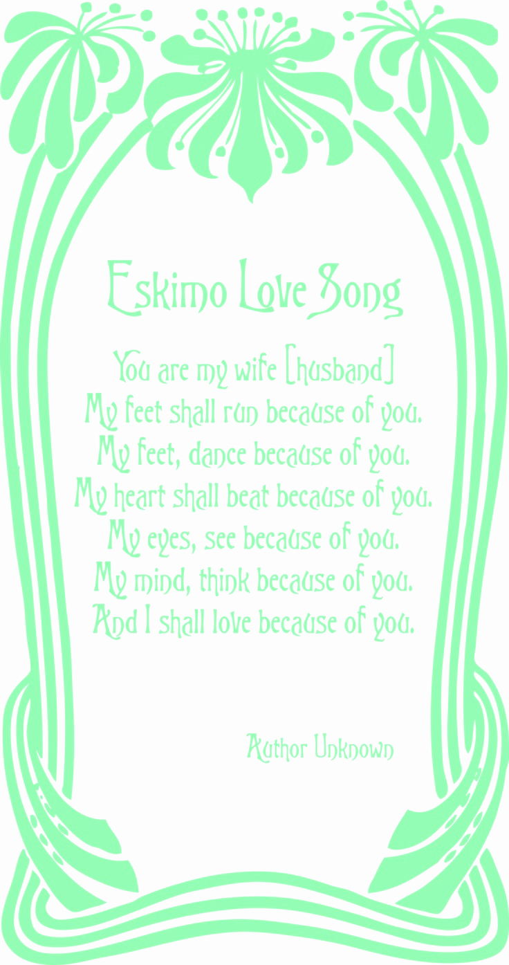 Wedding Invitation Quotes and Sayings Inspirational Wedding Invitation Poems and Quotes Quotesgram