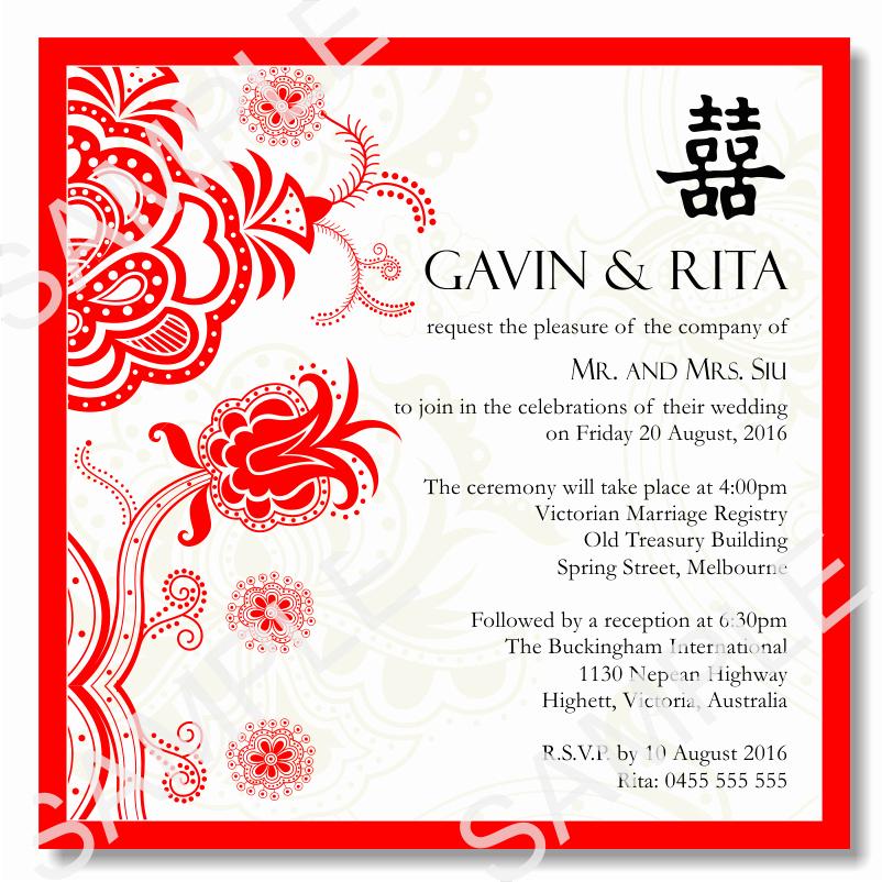 Wedding Reception Invitation Templates Elegant Free Reception Invitation Templates Bhghh