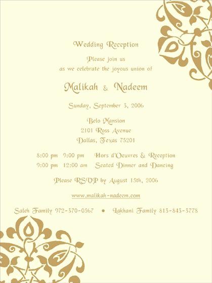 Wedding Reception Invitation Wording Best Of Wedding Ceremony and Wedding Reception Invites