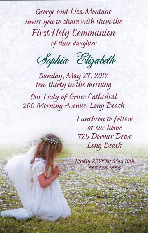 Wording for First Communion Invitation Lovely 17 Best Images About Munion Invitations On Pinterest
